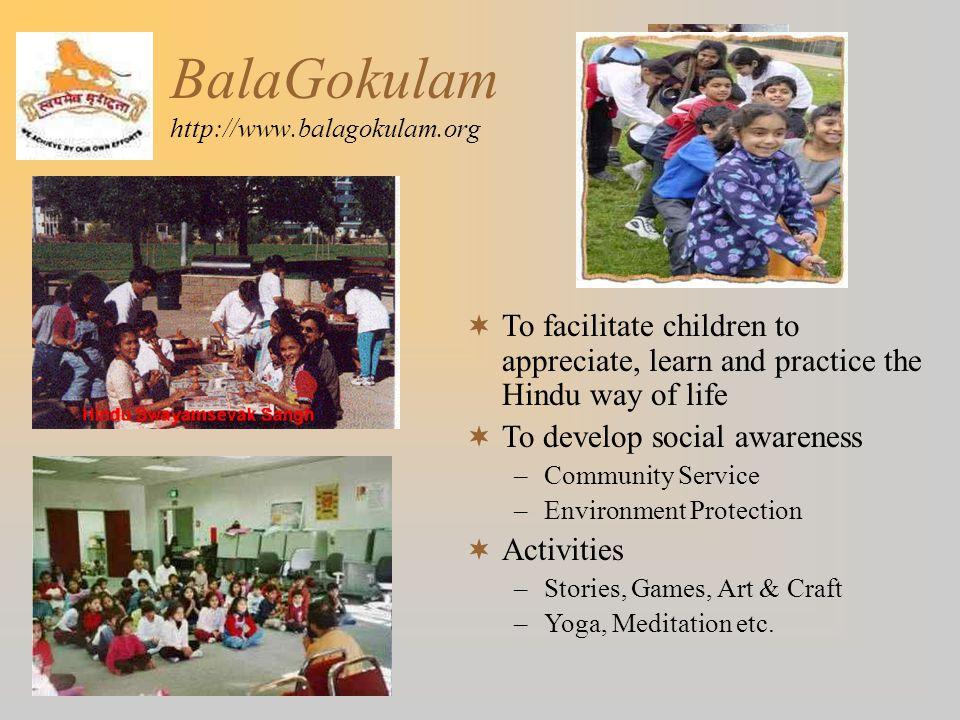 BalaGokulam http://www.balagokulam.org