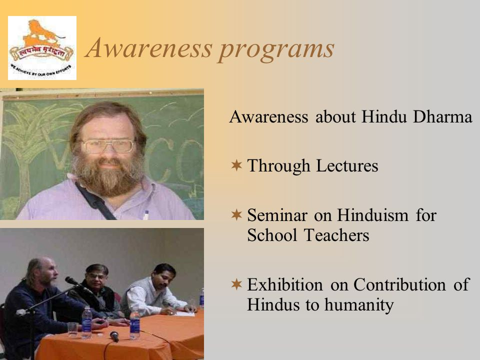 Awareness programs Awareness about Hindu Dharma Through Lectures