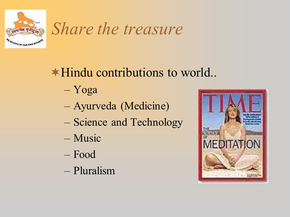 Share the treasure Hindu contributions to world.. Yoga