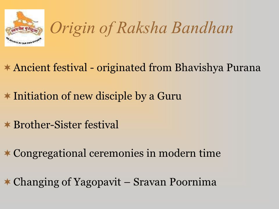 Origin of Raksha Bandhan
