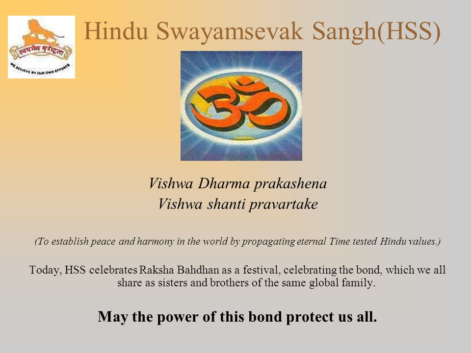 Hindu Swayamsevak Sangh(HSS)
