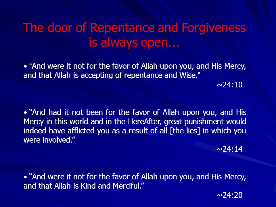 The door of Repentance and Forgiveness