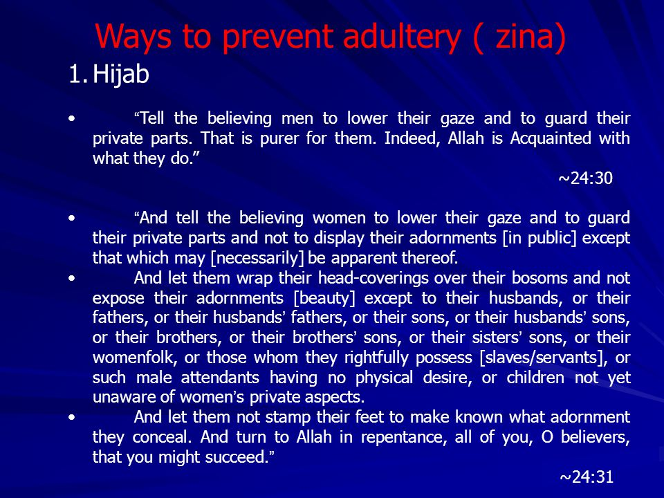 Ways to prevent adultery ( zina)