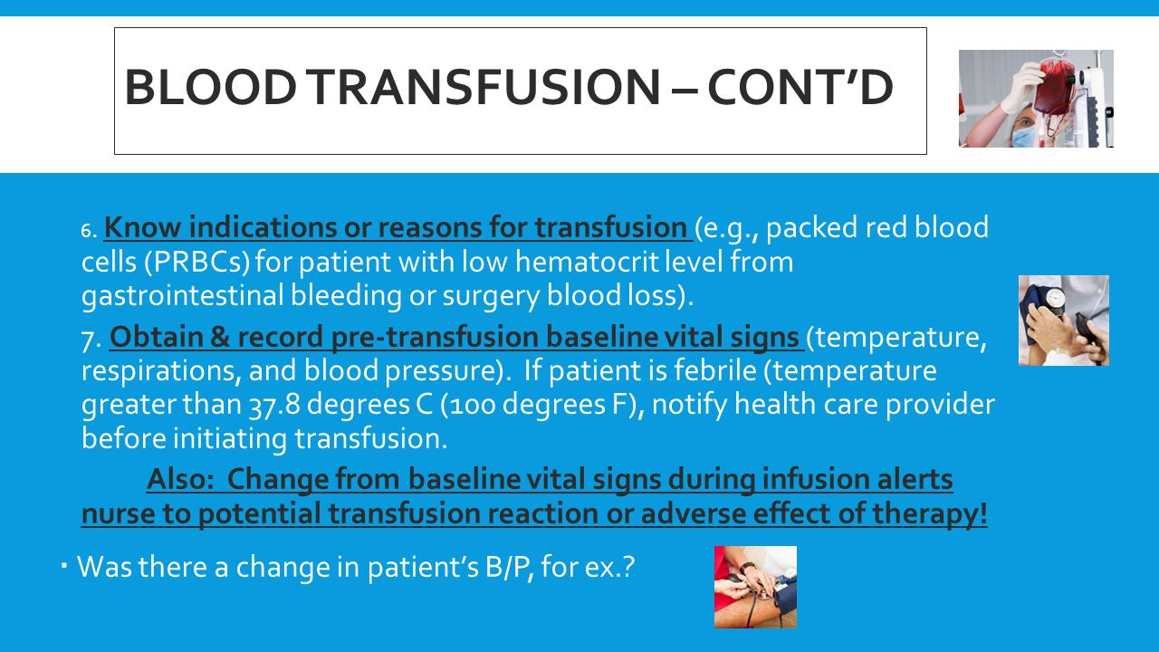 lpns and blood transfusions
