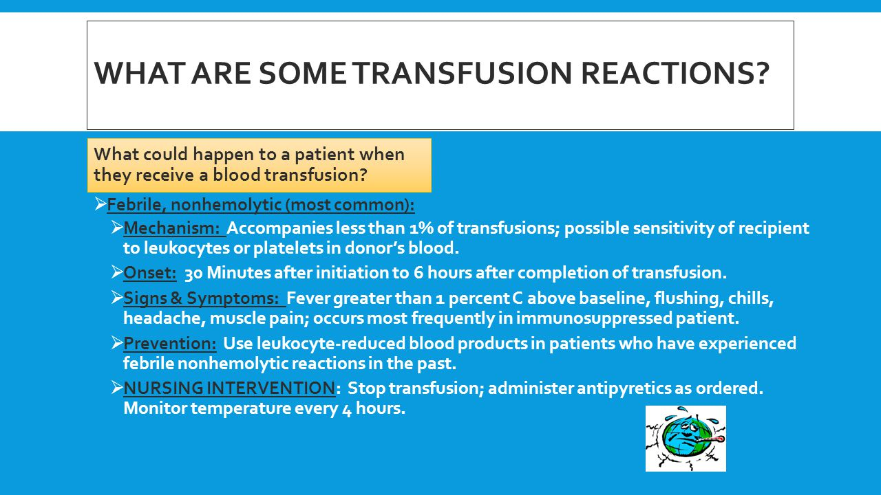 WHAT ARE SOME TRANSFUSION REACTIONS