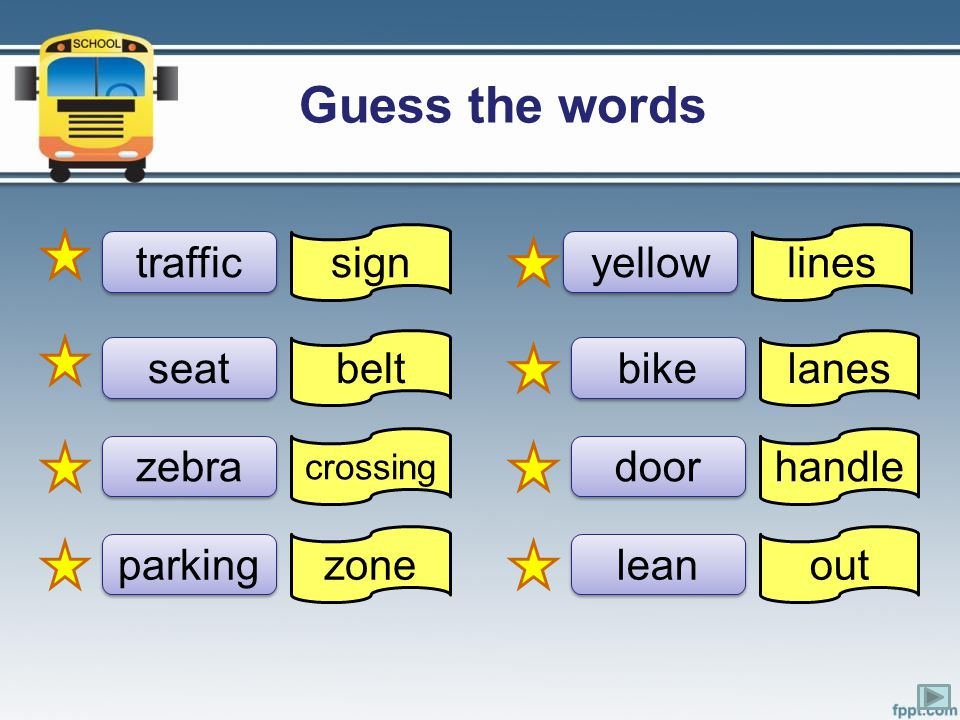 Guess the words sign lines traffic yellow belt lanes seat bike handle