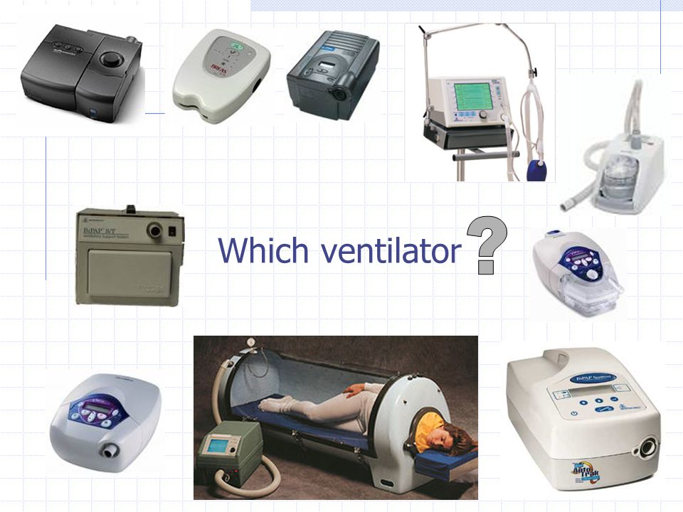 Which ventilator