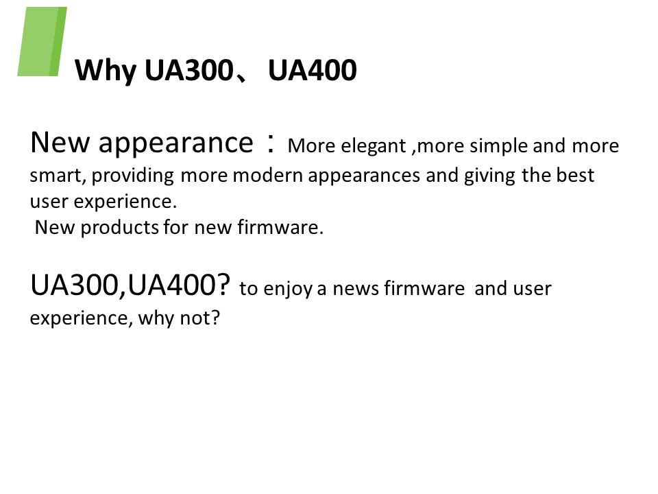 UA300,UA400 to enjoy a news firmware and user experience, why not