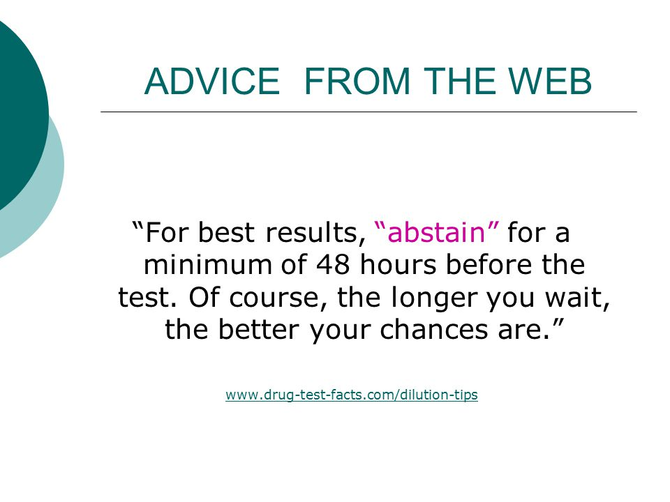 ADVICE FROM THE WEB