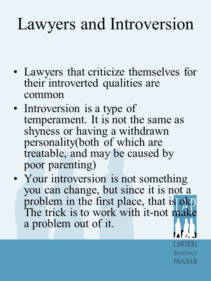 Lawyers and Introversion