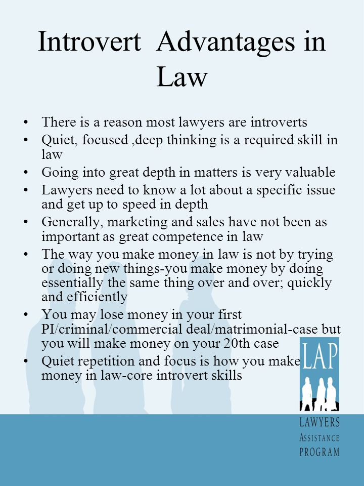 Introvert Advantages in Law