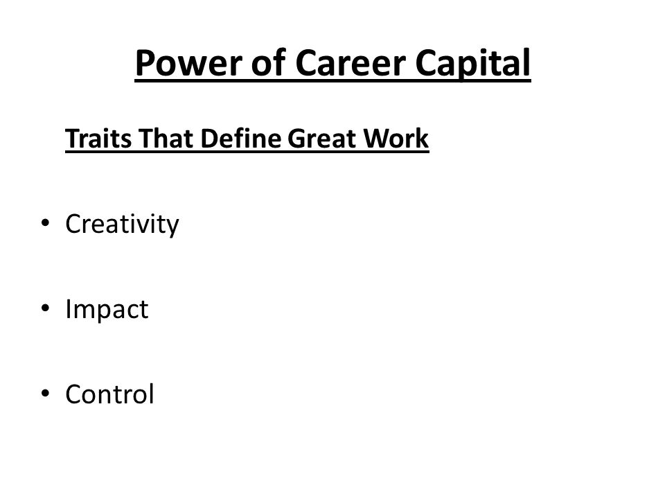 Power of Career Capital