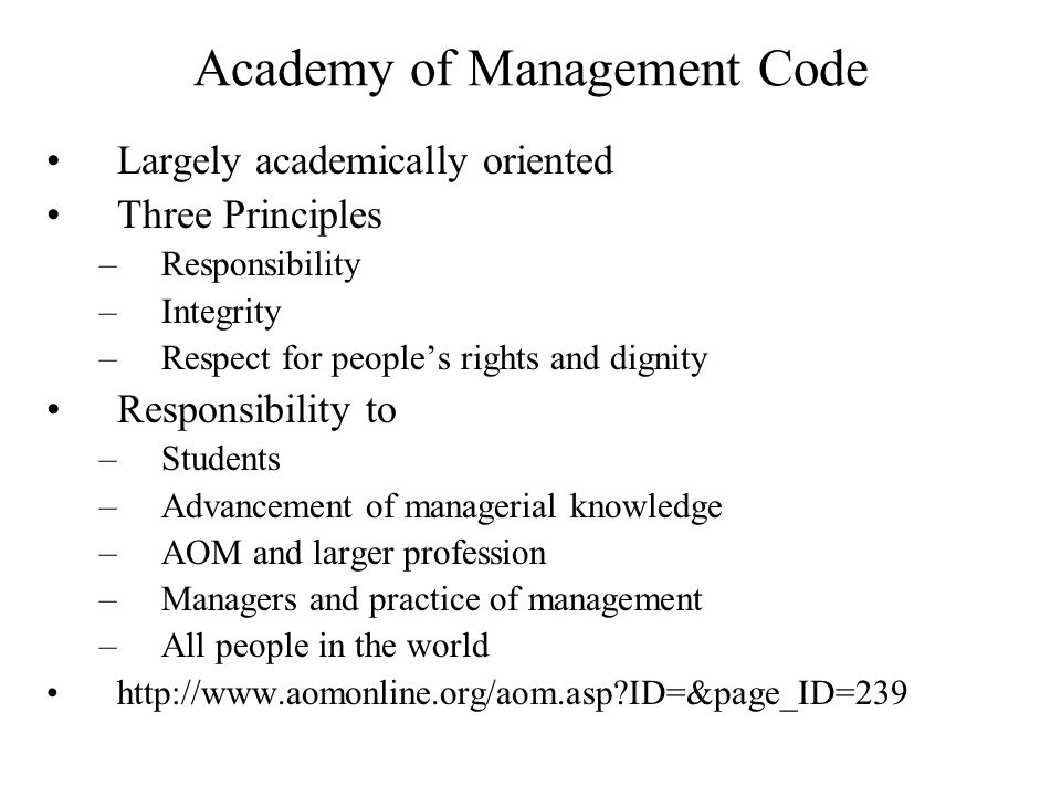 Academy of Management Code