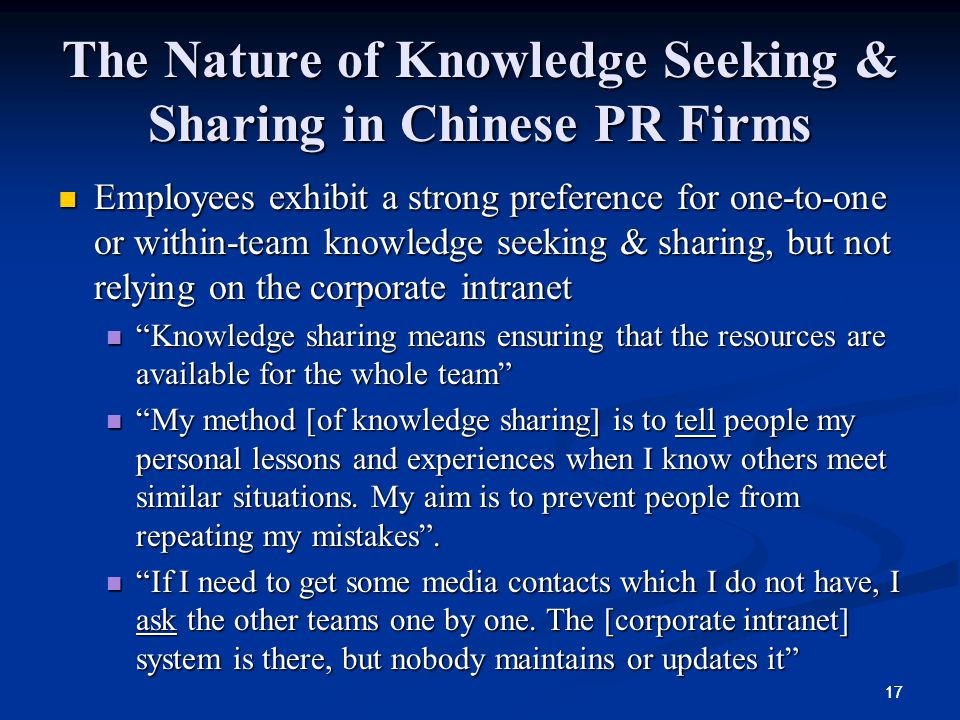 The Nature of Knowledge Seeking & Sharing in Chinese PR Firms