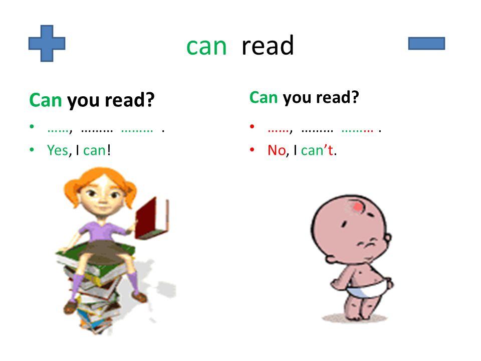 can read Can you read Can you read ……, ……… ……… . Yes, I can!