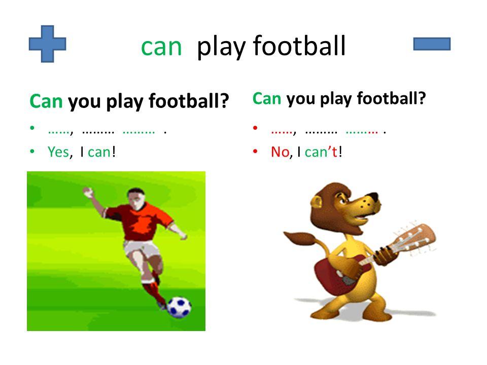 can play football Can you play football Can you play football