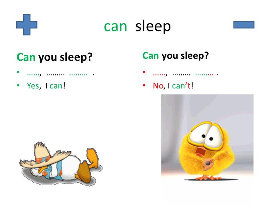 can sleep Can you sleep Can you sleep ……, ……… ……… . Yes, I can!
