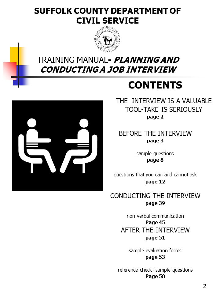 SUFFOLK COUNTY DEPARTMENT OF CIVIL SERVICE TRAINING MANUAL- PLANNING AND CONDUCTING A JOB INTERVIEW