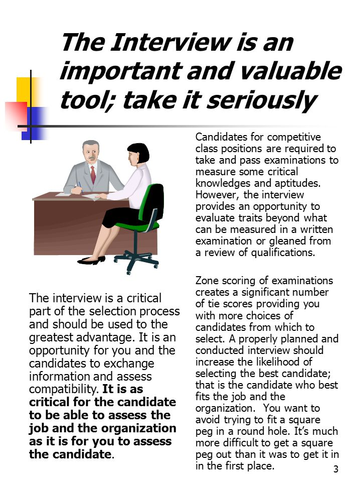 The Interview is an important and valuable tool; take it seriously