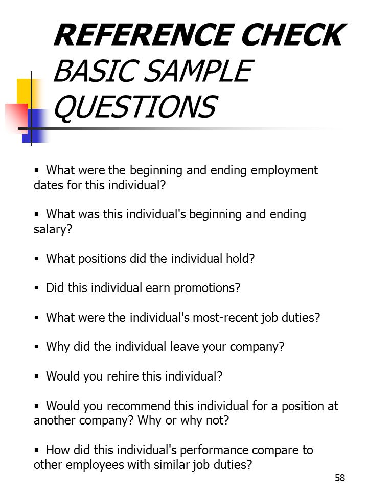 REFERENCE CHECK BASIC SAMPLE QUESTIONS