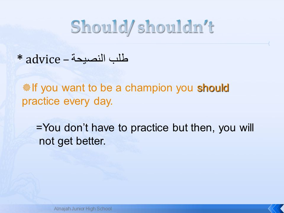 Should/ shouldn't * advice – طلب النصيحة