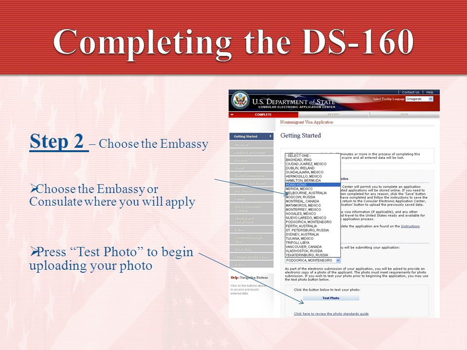 Completing the DS-160 Step 2 – Choose the Embassy