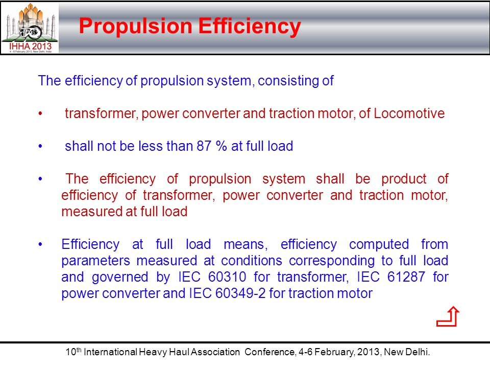 Propulsion Efficiency