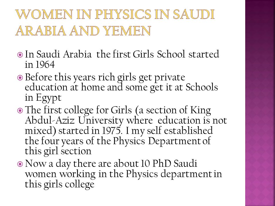 In Saudi Arabia the first Girls School started in 1964