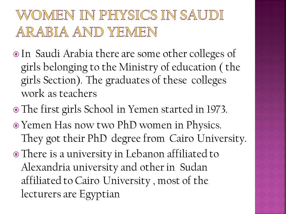 Women in Physics in Saudi Arabia and Yemen