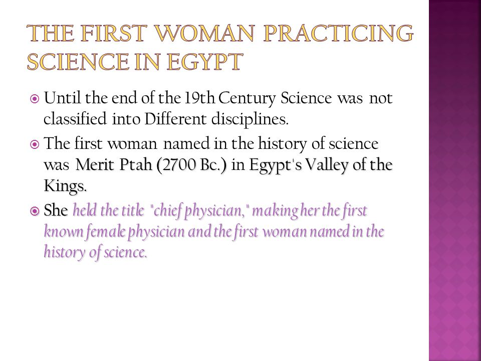 The First Woman Practicing Science In Egypt