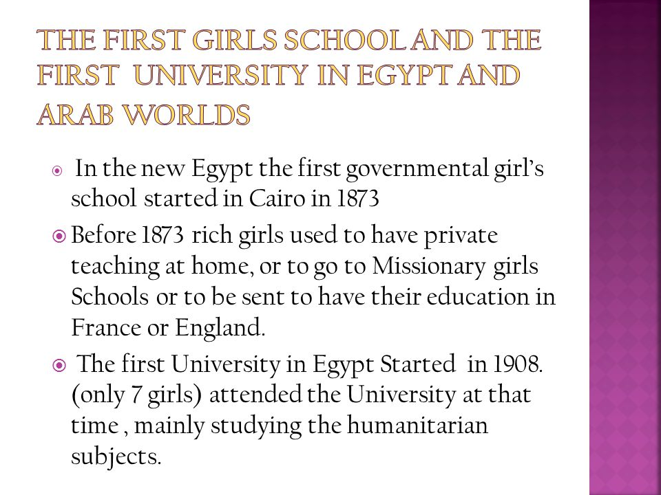 The First Girls School and the first University In Egypt and Arab Worlds