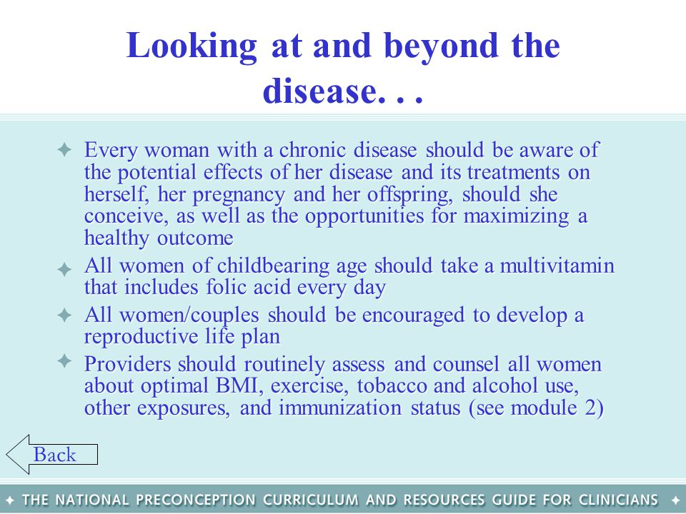 Looking at and beyond the disease. . .