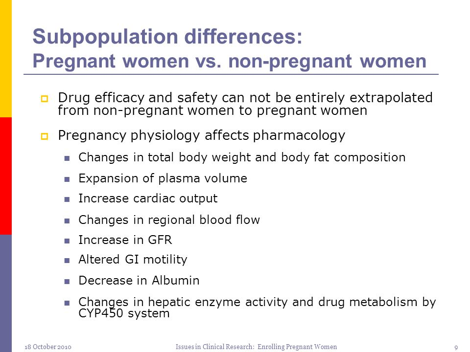 Subpopulation differences: Pregnant women vs. non-pregnant women