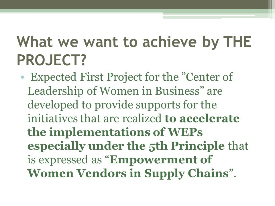 What we want to achieve by THE PROJECT