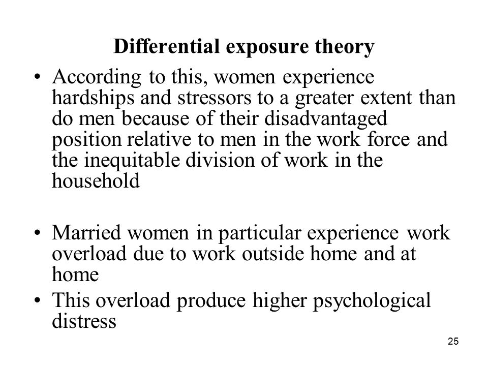 Differential exposure theory