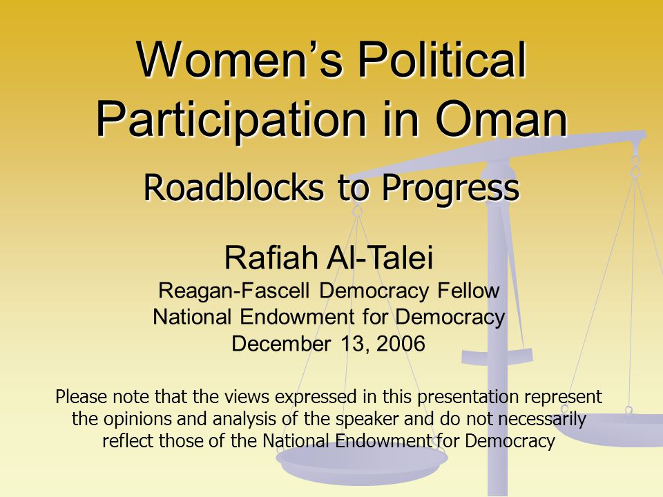 Women's Political Participation in Oman