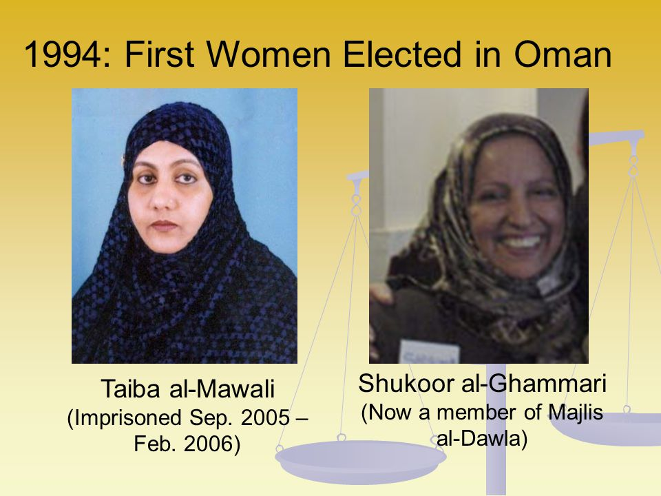 1994: First Women Elected in Oman