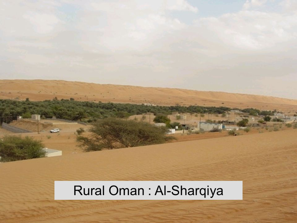 Rural Oman : Al-Sharqiya