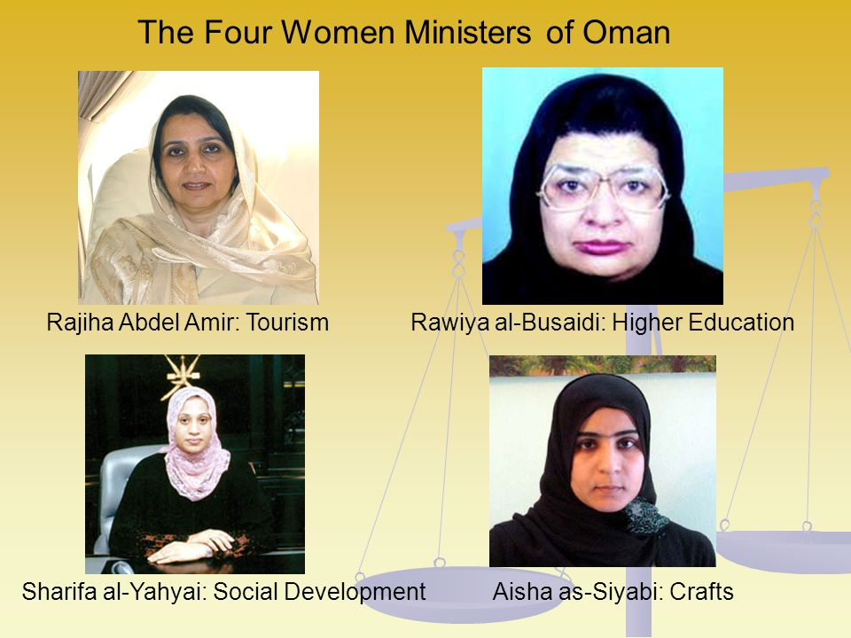 The Four Women Ministers of Oman