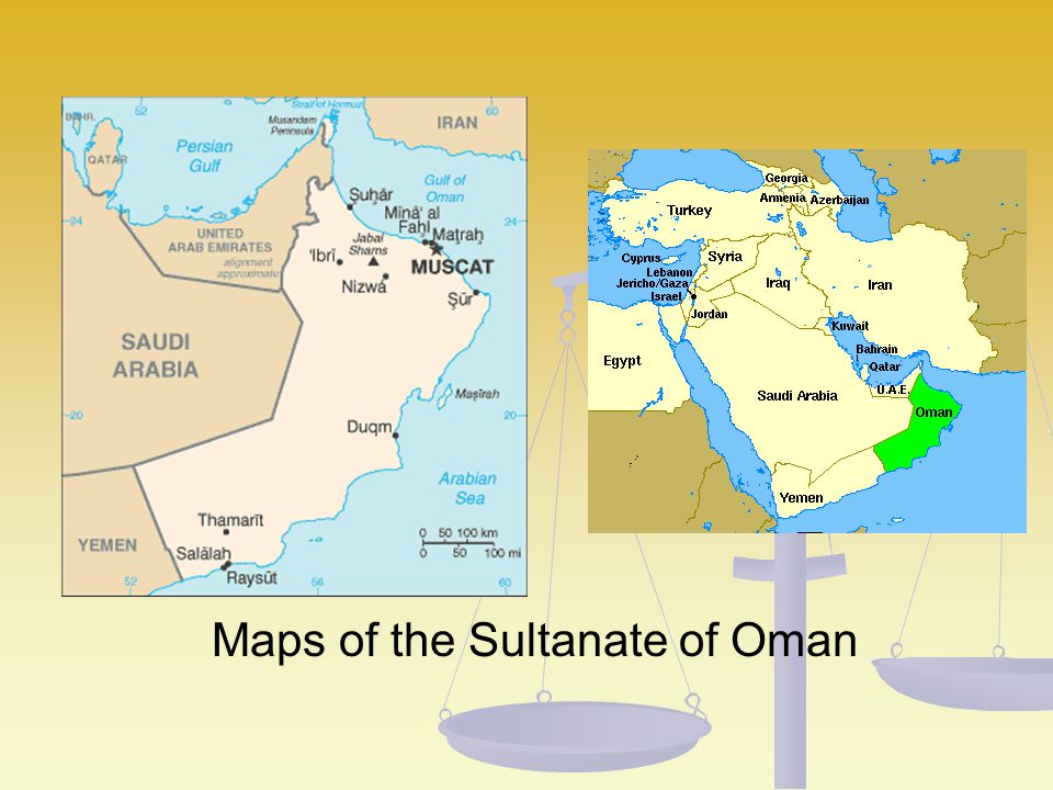 Maps of the Sultanate of Oman