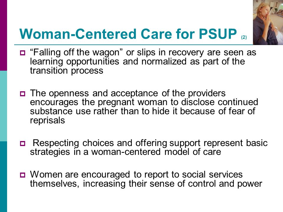 Woman-Centered Care for PSUP (2)