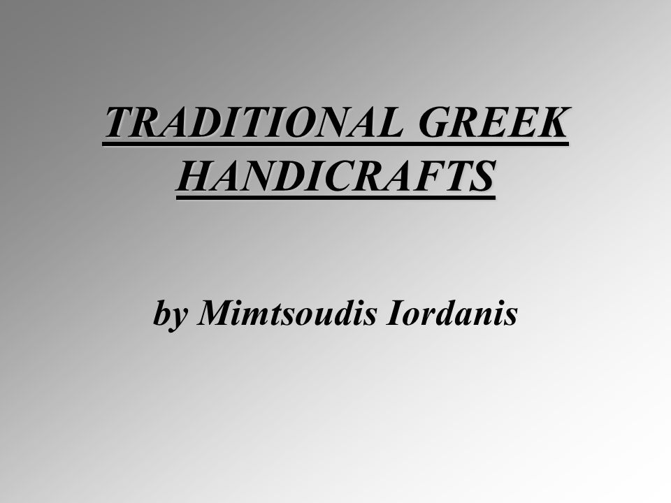 TRADITIONAL GREEK HANDICRAFTS