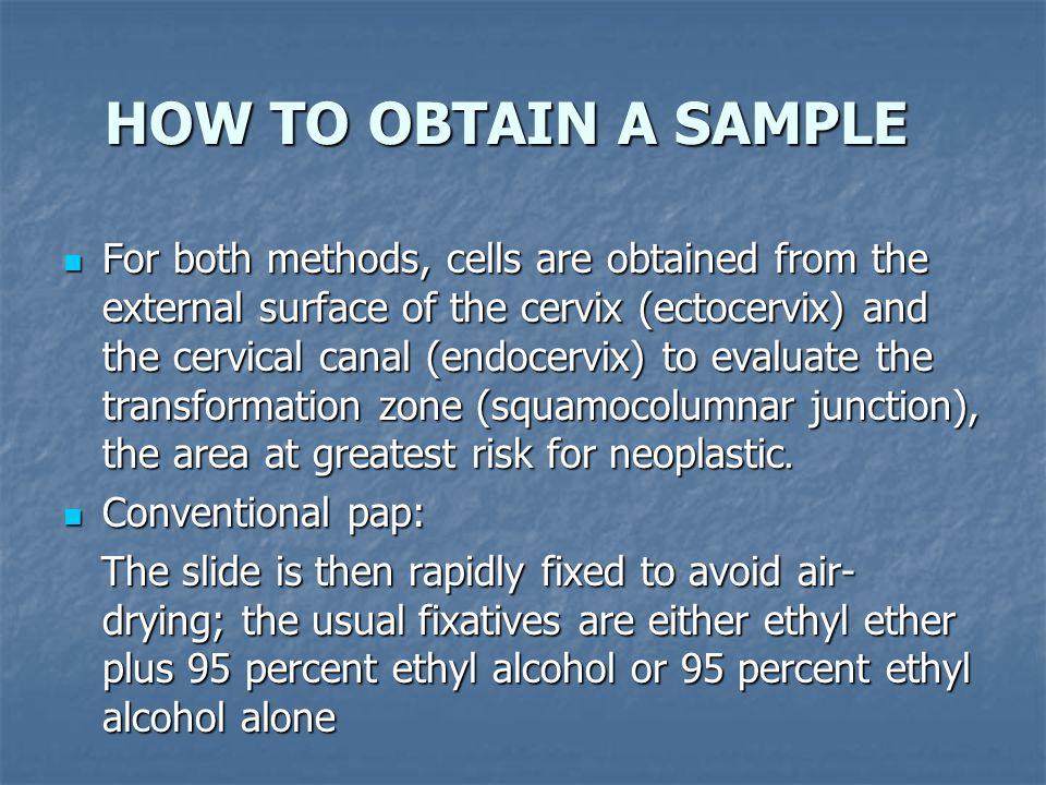 HOW TO OBTAIN A SAMPLE