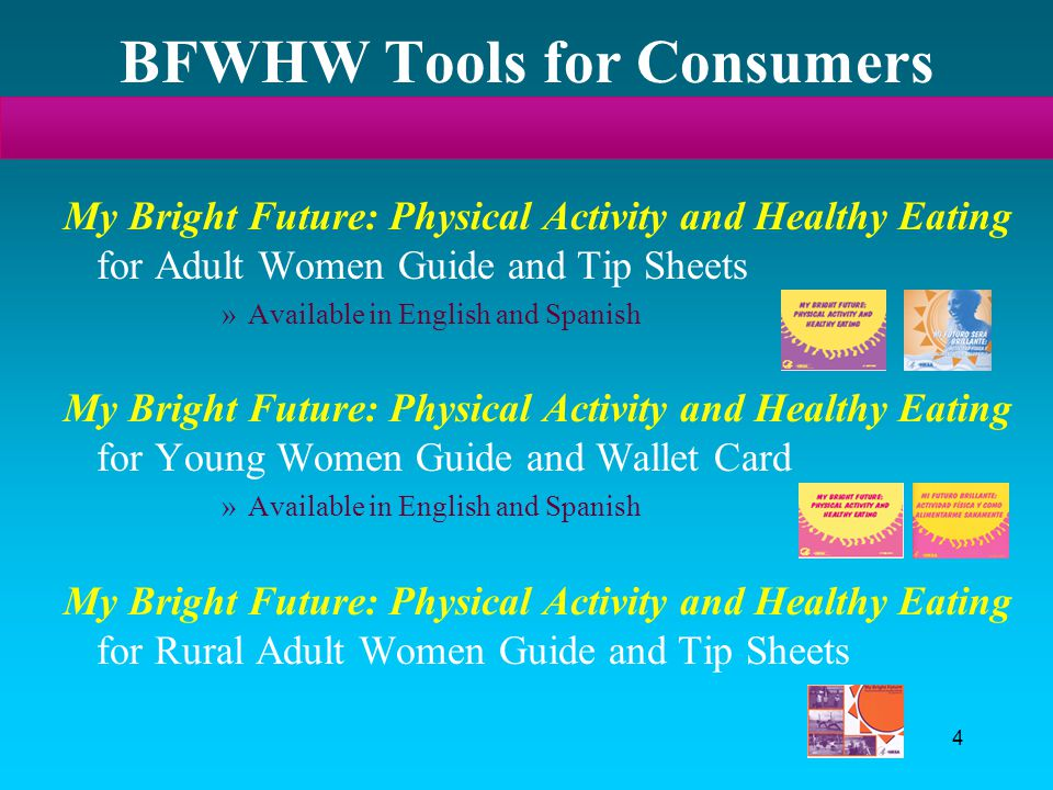 BFWHW Tools for Consumers