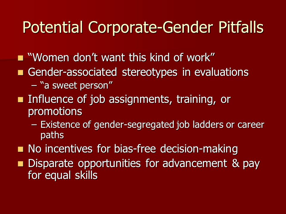 Potential Corporate-Gender Pitfalls