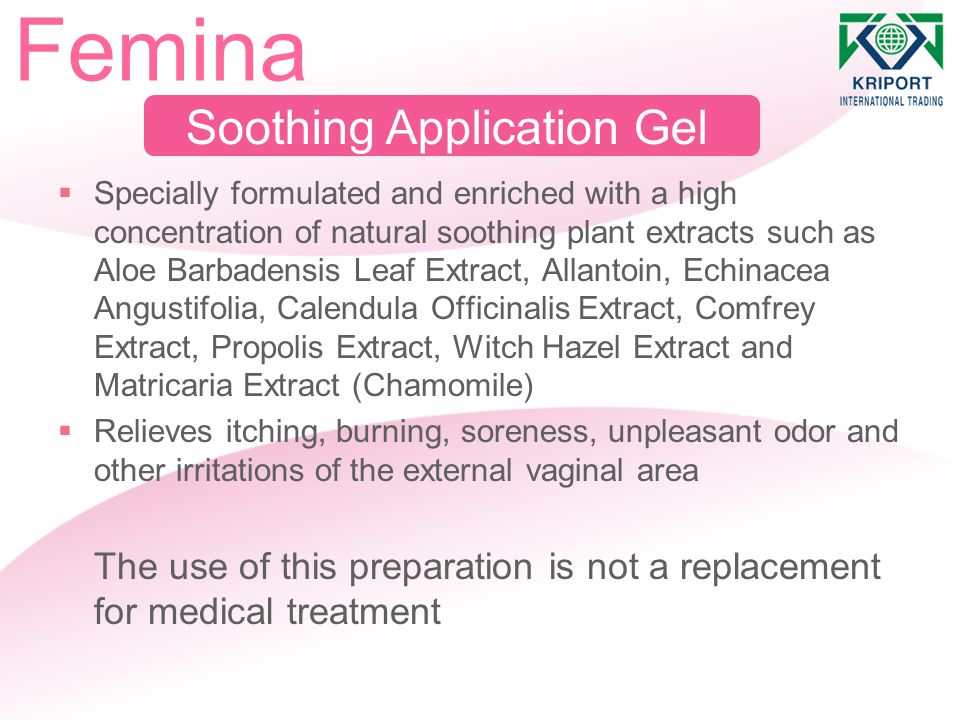 Soothing Application Gel