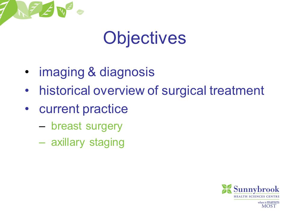 Objectives imaging & diagnosis