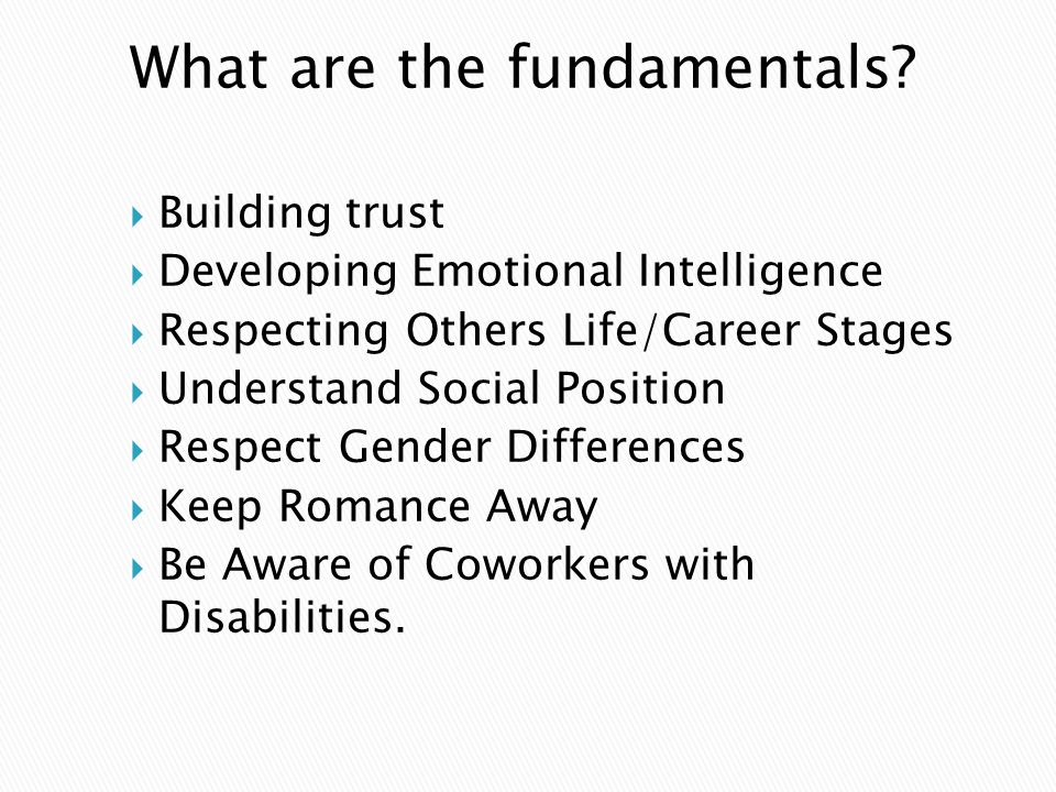 What are the fundamentals