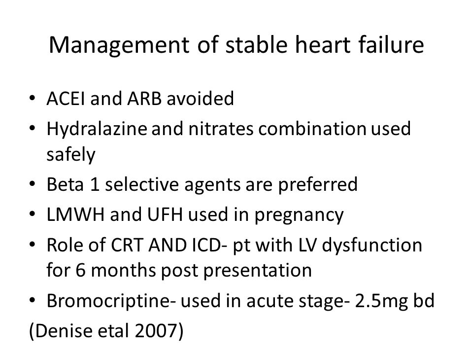 Management of stable heart failure