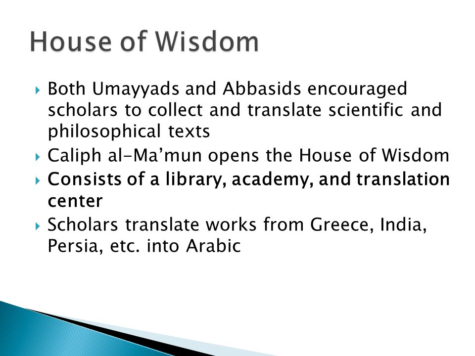 House of Wisdom Both Umayyads and Abbasids encouraged scholars to collect and translate scientific and philosophical texts.